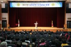 서천군, 2017 도의교실 운영