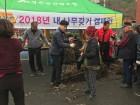 성주군 용암면, 제 73회 식목일 기념 나무 나누어주기 행사 개최
