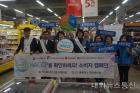 """대전소비자공익네트워크, """"HACCP을 확인하세요"""""""