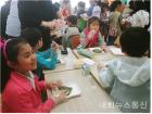 천안시, '학교급식데이' 행사 진행