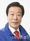 고길호 신안군수 후보, '공정성과 신뢰성 인사시스템' 운영 공약발표