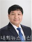 유광혁 동두천시 도의원 당선 소감문
