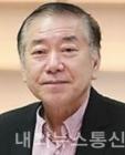 """문정인 """"북미회담에 패배자 없어...완벽한 비핵화는 CVID와 동의어"""""""
