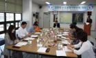 김천시 수돗물 평가위원회,깨끗한 수돗물 공급 위한 자문