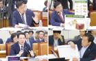 [2017 국감] 농해수위, 한미 FTA 재협상·헌법 경자유전 원칙 화두