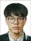 2018 수능 광주 최고점수 서석고 김우주 군