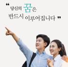 한국장학재단, 채무자 신고 31일 마감, 미신고자 과태료