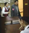 '김어준의 블랙하우스' 등장한 권성동 의원, 실시간 점령한 이유는?