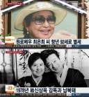 """최은희, 충격적인 '납북 사건' 내막은?...""""북한서 영화 17편 찍고 탈출"""""""