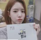 하승리, 데뷔 19년 만에 아역에서 '주연'으로