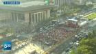 광화문 광장 2002년 '붉은 악마' 다시 한자리에...지역 월드컵 응원 장소는?