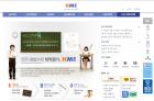 HME 수학 경시대회, 2018 상반기 hme 수학 경시대회 성적 발표