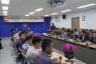 광산경찰서, 치안성과 향상 보고회