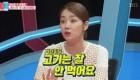 소이현, 딸 낳는 비법은 따로 있어...'비빔밥'이 바로 그 방법
