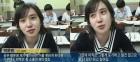 `이판사판` 박은빈, 서강대 엄친딸..알고보니 떡잎부터 남달랐던 학창시절 화제