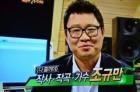 정용화 이어 조규만, `경희대 특혜 입학` 의혹 제기