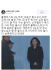 """[사회] 조윤선 법정구속, 신동욱…""""문화계 블랙리스트의 저주에 걸려든 꼴이다"""""""