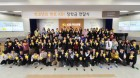 KB국민은행, '청소년의 멘토 KB' 장학금 8억원 전달