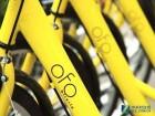 중국 자전거 공유기업 ofo, 가상화폐 공개하나?