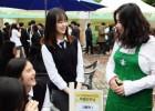 스타벅스, 제주서 바리스타 잡 페어 개최...청소년 취업역량 강화