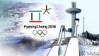 평창동계올림픽 참관 외래관광객 방한만족도 '매우 우수'