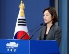 남북정상회담 D-2, 평화의 집 내부 공개...환영과 배려, 평화와 소망
