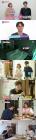'동상이몽2' 신다은-임성빈, 시청률 상승 견인