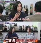 '인생술집' 오연수, 이혜영 폭로에도 의연해…20년차 부부의 위엄?