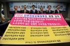 '보수' 교육감 지역, '진보' 교육감 탄생 관심