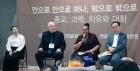 영산선학대 국제세미나…종교간 대화, 학술·예술로 만남