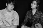 그들의 시간 - 김정현·서현 Preview