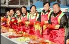 대전시 노블레스오블리주 실천...어려운 이웃 6,000여 세대에 김장 전달