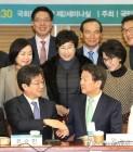 국민의당-바른정당, '중도통합'의미,. 과제''범보수 통합'가능?