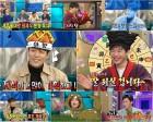 '라디오스타' 서지석-김지민-최제우 (전 최창민)-김일중, 알고 보니 '야망꾼' 특집이었네…제 꽃길 제대로 깔았다