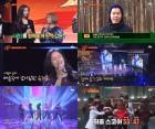 '슈가맨 시즌2' 이지연 X 영턱스클럽, 변하지 않은 목소리와 건재한 댄스 솜씨…강력한 '추억소환'