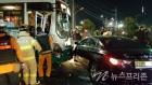 (포토)진주시 천수교사거리 시내버스와 택시, 승용차 4중 추돌사고...16명 부상