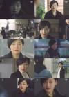 '리턴' 박진희, 대체 정체가 뭐야? '김수현 사건'에 어떻게 얽혀 있을까?