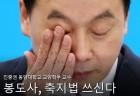 '진중권' 팔 걷고....'2010년 카페 사진' 나오고