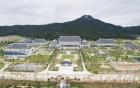 경북도청 신도시 소각시설 건립공사에 지역주민들 소송으로 맞대응
