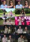 '불타는 청춘' 김국진 강수지, 청춘들이 준비한 전혀 예상치 않은 결혼식 선물에 감동의 눈물
