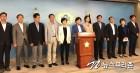 남인순 의원, 더불어민주당 전당대회 최고위원 출마 선언