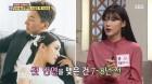 """문현아, 결혼 전 블로그? """"방배동으로 이사"""" 소식 전하며 팬들과 소통"""