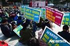 한국인 유학생 인종차별 폭행 논란…지드래곤, 수아레즈 그리고 트럼프까지