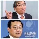 탈많은 자리 차기 금융감독원장 후보, 윤석헌·원승연으로 압축