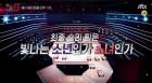 '믹스나인', 결국 데뷔 무산… YG엔터테인먼트 향한 비판 이어지는 이유?