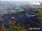 하와이 섬, 또 화산폭발 조짐…화산 피해 복구 위해 '알로하 기금' 조성
