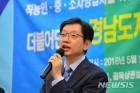 김경수 댓글 관여, 드루킹 옥중편지 통해 주장…김경수를 바라보는 두 가지 시선