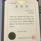 배우 박재홍, 봉천동 오피스텔 화재 '어쩌다 의인' 훈훈 감동