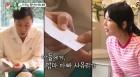 이상민 사유리 묘한 인연에 실제 예능 커플 김국진-강수지  전현무-한혜진 관심
