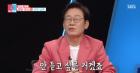 '세나개' 강형욱 기부 소식에 이재명&이영애 출연료 전액 기부 '화제'